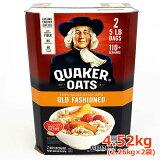 即日発送可能です【送料無料】QUAKER クエーカー オートミール オールドファッション 4.52kg(2.26kg×2袋入)