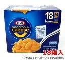 【送料無料】Kraft クラフト マカロニ&チーズ 18箱入...