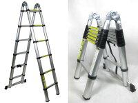 アルミ製伸縮はしごNEWスーパーラダー3.8m(脚立タイプ)
