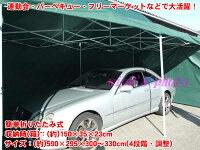 超大型横幕付きイージータープテント『3m×6m』