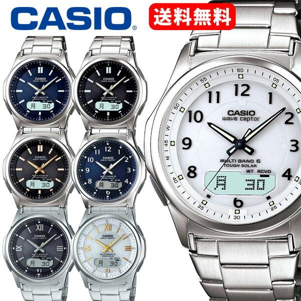 じゅん散歩で紹介  テレビ朝日ロッピングで紹介ソーラー電波時計カシオ腕時計メンズCASIO正規品ソーラー電波ブランドマルチバンド
