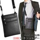 【送料無料】豊岡製鞄 ショルダーバッグ メンズ 本革 斜めが