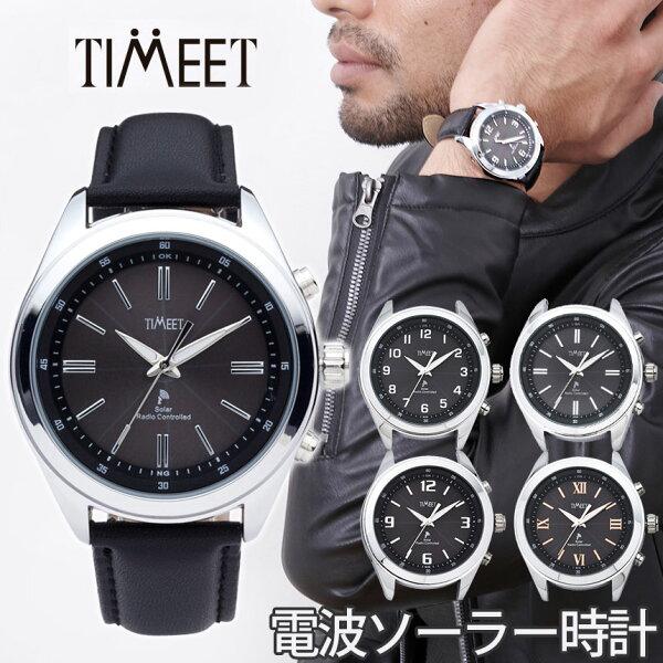 電波ソーラー腕時計timeet電波ソーラー腕時計メンズ電波ソーラー腕時計ティミットソーラー電波TIMEET正規品電波腕時計B