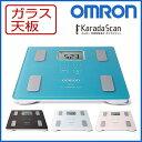 ★送料無料 4,980円★ オムロン OMRON 体重計 体...
