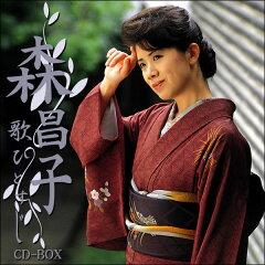 【新商品】森昌子~歌ひとすじ~CD-BOX(5枚組)