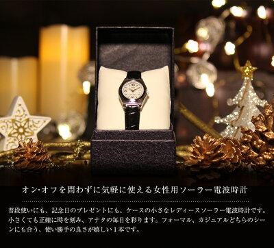 カシオ電波ソーラー腕時計ウェーブセプターLWQ-10LJ【カタログ掲載1710】