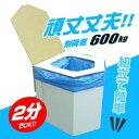 【送料無料】水なしで使える簡易トイレ。防災グッズ / ぼうさいぐっず / 防災セット / ぼうさい...