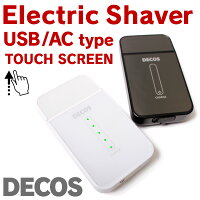DECOS�ʥǥ�����NEWErectricShaver���ŵ�����USB/ACTOUCHSCREEN