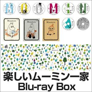 ムーミン Moomin Blu-ray BD-BOX ブルーレイボックス DVD アニメ VIZG-5003【エントリーでポイ...