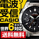 【★300円OFFクーポン対象】【送料無料】 ソーラー電波時計 腕時計...