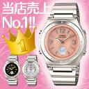 【★300円OFFクーポン対象】【送料無料】 カシオ 腕時計...