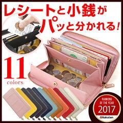【全10カラー】メタリックレザー財布 長財布 レディース財布 かわいい 大容量 人気 激安 安かわ...