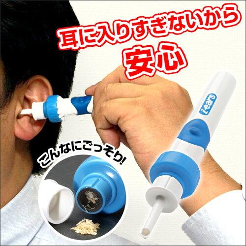 耳かき デオクロス 耳掃除機 耳専用掃除機 デオクロスポケットイヤークリーナー i-ea...
