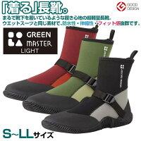 グリーンマスターライト長靴2622