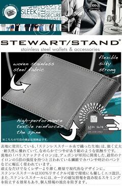 カードケース 三つ折り財布 スチュワートスタンド STEWART/STAND ステンレススチール製 3つ折り 三つ折り ポイントカード クレジットカード メンズ 大容量 パスモ スイカ ケース メンズ 男性 紳士 スキミング防止 シルバー バリステックナイロン 丈夫 頑丈 3D 防犯
