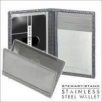 スチュワートスタンドステンレススチール製カードケースDW