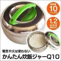 ������ӥ��㡼QTM-Q10