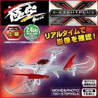 極空X-SIGHTPLUSGXP-41