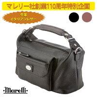 Marelli2WAY多機能ハンドバッグMA-03