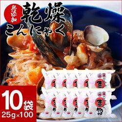 無添加・食物繊維豊富!乾燥こんにゃくZENPASTA10袋セット