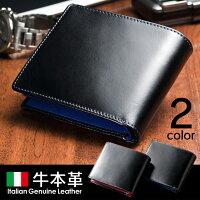 取り外せるカードケース付イタリアンレザー二つ折財布