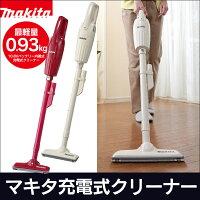 マキタ充電式クリーナーCL110DW【新聞掲載】