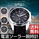 【送料無料】ソーラー電波時計 腕時計 ソーラー電波 電波時計...