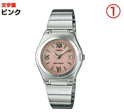 カシオCASIO/電波ソーラー腕時計/ウェーブセプターwavecepter/LWQ-10DJ-4A1JFLWQ-10DJ-7A1JF