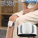 【送料無料】オムロン ひざ電気治療バンド omron オムロン 治療器 HV-F971 医療機器 電気治療器 治療機 低周波 ひざの痛み 関節痛 膝痛 低周波治療 散歩 階段 屈伸 立ち上がり 軽量