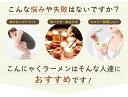 【送料無料】ZIP&めざましテレビで紹介! こんにゃく麺 こんにゃくラーメン 24食セット 日本製 ダイエット食品 ダイエットフード 蒟蒻ラーメン こんにゃく 蒟蒻 コンニャク ダイエット 置き換えダイエット 糖質制限 低カロリー ローカロリー 低糖質 糖質カット 2