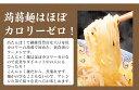 【送料無料】ZIP&めざましテレビで紹介! こんにゃく麺 こんにゃくラーメン 24食セット 日本製 ダイエット食品 ダイエットフード 蒟蒻ラーメン こんにゃく 蒟蒻 コンニャク ダイエット 置き換えダイエット 糖質制限 低カロリー ローカロリー 低糖質 糖質カット 3