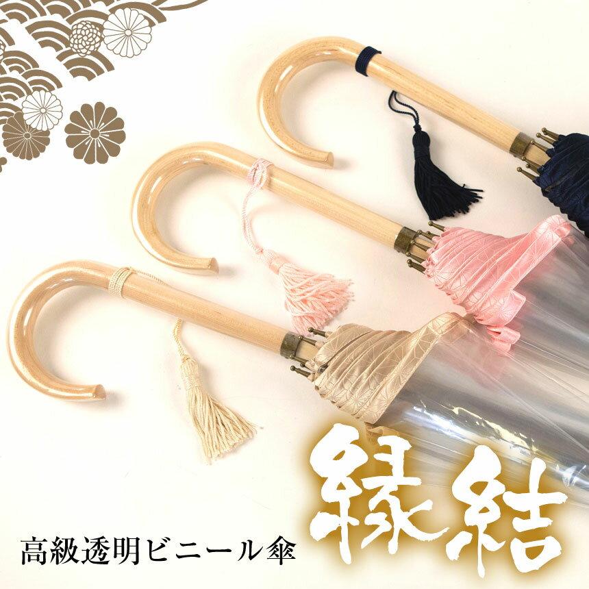 傘, 男女兼用雨傘
