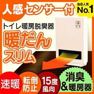 【10/16 9:59まで<<超早割>>6800円⇒4980円】暖房 セラミックファンヒーター 電気ヒーター ...