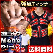 インナー Tシャツ ダイエット 引き締め スパッツ シリーズ