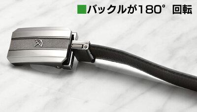 アーノルド・パーマー伸縮リバーシブルベルト【カタログ掲載1311】