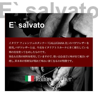 イタリアンレザーチョーカーウォレット財布ESalvato