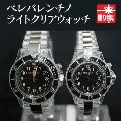 ペレバレンチノLEDライト機能付き腕時計【カタログ掲載1410】