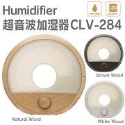 Humidifier オフィス シンプル インテリア おしゃれ ランキング