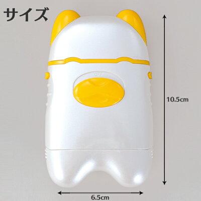電動爪切りHo-40191爪切りつめきり電動スピーディー簡単ヤスリネイル爪削りかわいいコードレス電池均一イエローネイルケア携帯爪ケアトリマーマリン商事グルーミングツメ