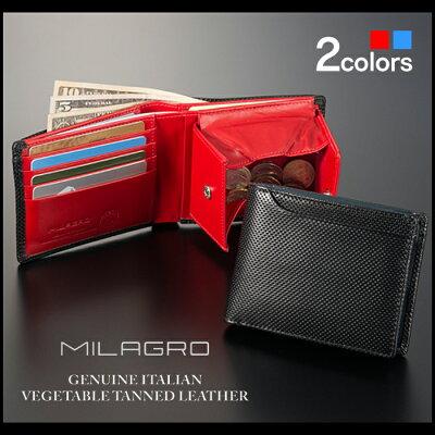 Milagroパンチングレザー二つ折り財布BT-WS16