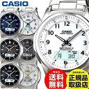 【送料無料】ソーラー電波時計 カシオ CASIO 腕時計 メ...