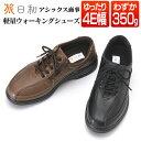 【★300円OFFクーポン対象】送料無料