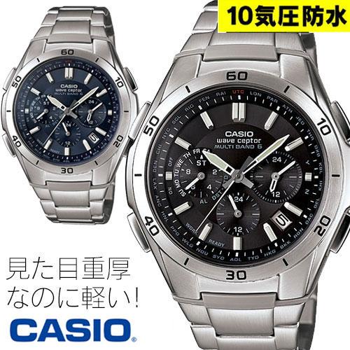 カシオソーラー電波時計マルチバンド6カシオCASIO腕時計電波ソーラー電波時計電波腕時計日付 国内正規品 10気圧防水メンズ
