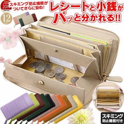 大阪ほんわかテレビで紹介 年間   ギフトに最高級レザー本革とにかく使いやすい長財布レシートすっきり財布母の日プレゼント実用的ギ