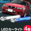 ウインドパワーライト【4個セット】電源不要 LEDライト 車...