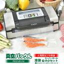 ミッフィー 電気ケトル0.8L&ポップアップトースター セット(DB-201&DB-203)Miffy キャラクター グッズ 朝食 かわいい 北欧