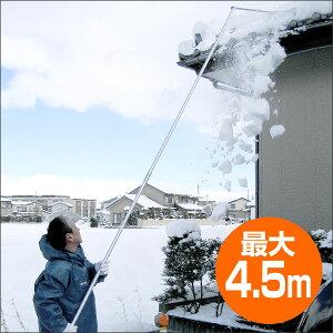 家庭用除雪機簡単 除雪除雪 用品除雪 家庭用除雪 送料無料雪降ろし雪かき家庭用除雪機多機...