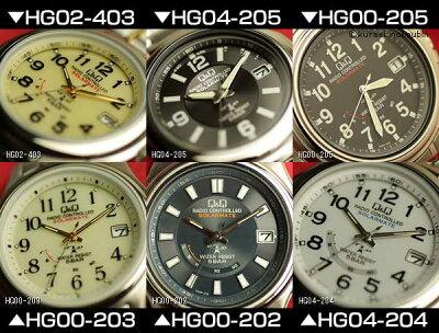 シチズンCITIZEN電波時計ソーラー電波腕時計