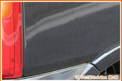 【光てぃんGoo】カーワックスコーティングカーワックスコーティング剤マイクロファイバークロス付き全色対応カーWAXcarwax傷消しツヤ