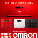 OMRON オムロン 体重計 体組成計 体脂肪計 ヘルスメーター デジタル 体組成 体重計 252F Karada...